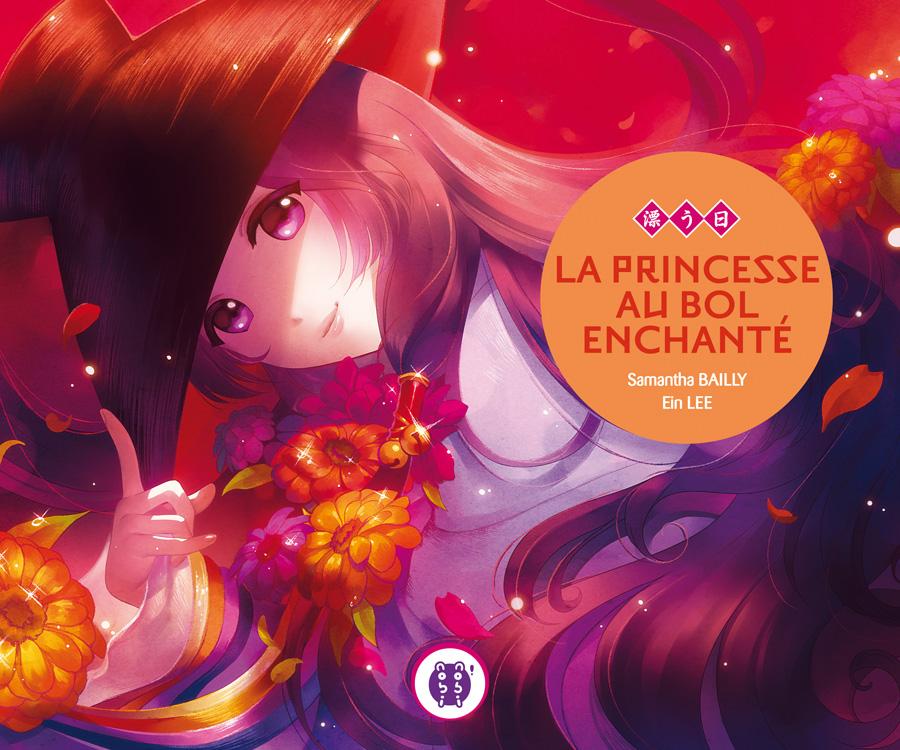 Princesse au bol enchante - nobinobi - Les lectures de Liyah