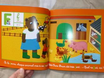 L'abécédaire de POB 3 - Bayard - Les lectures de Liyah