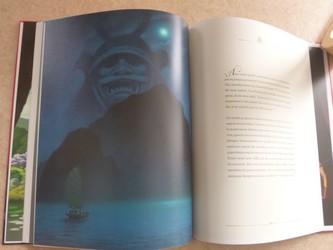 La fille du samouraï 2 - Albin Michel - Les lectures de Liyah