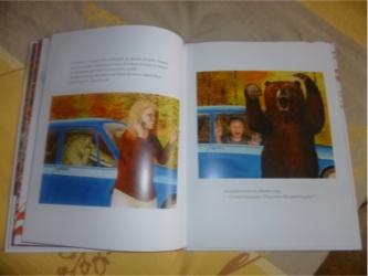 Bêtes 2 - Seuil - Les lectures de Liyah