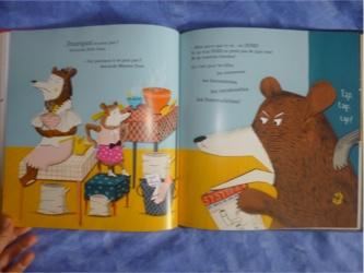 Boucle d'ours 1 - Didier - Les lectures de Liyah