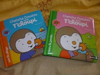Cherche Doudou Avec T Choupi Liyah Fr Livre Enfant