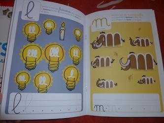 Lettres minuscules - Lito - Les lectures de Liyah
