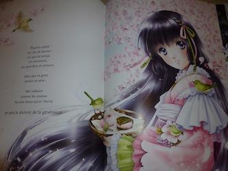 Yosei 3 - nobi nobi - Les lectures de Liyah