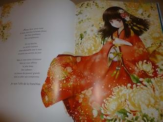 Yosei 4 - nobi nobi - Les lectures de Liyah