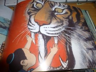 Le prince tigre 1 - EDL - Les lectures de Liyah