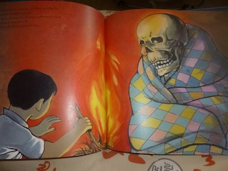 Le petit pecheur et le squelette 2 - Les lectures de Liyah