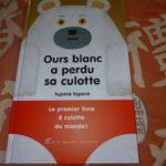 Ours blanc a perdu sa culotte - Albin Michel - Les lectures de Liyah