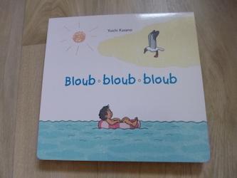 Bloub bloub bloub - EDL - Les lectures de Liyah