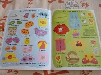 Les vacances 2- Usborne - Les lectures de Liyah