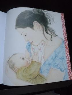 Que fais tu bébé 2 - Seuil - Les lectures de Liyah