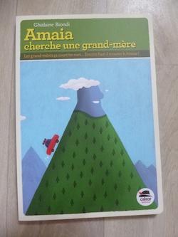 histoire enfant Amaia cherche une grand mere - Oskar - Les lectures de Liyah