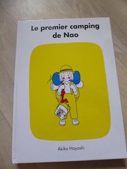 Le premier camping de Nao - EDL - Les lectures de Liyah