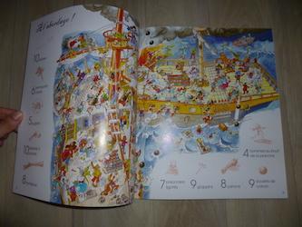 1001 choses de pirate à trouver 1 - Usborne - Les lectures de Liyah