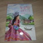 Conte pour enfant- Le souhait de Hu Jie