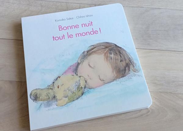 Image Bonne Nuit bonne nuit tout le monde ! – liyah.fr – livre enfant | manga shojo