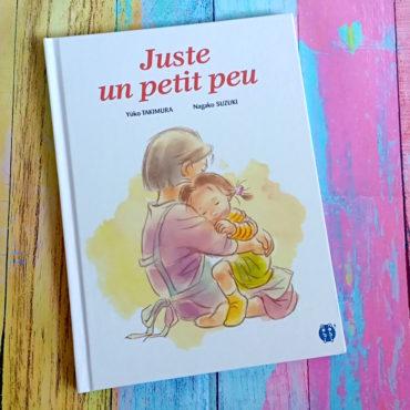 Juste Un Petit Peu